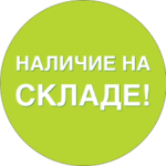 Наличие оборудования Siemens на складе в Минске